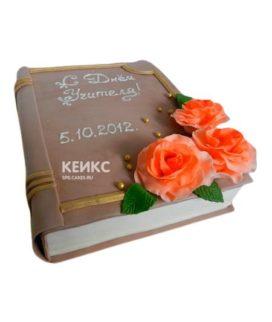 Торт для Учителя 8