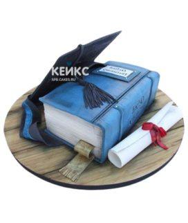 Торт в виде Книги 10