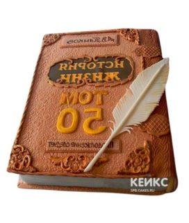 Торт в виде Книги 14