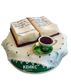 Торт в виде Книги 5
