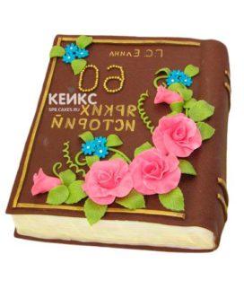 Торт в виде Книги 6