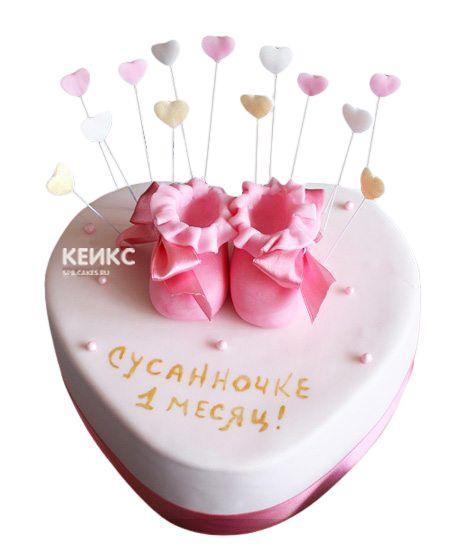 Торт для девочки на месяц и 40 дней 3