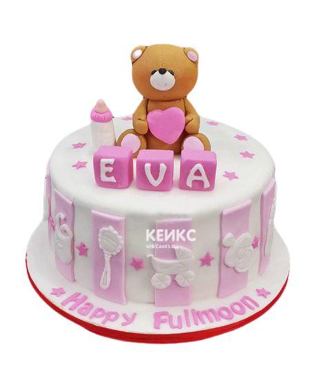 Торт для девочки на месяц и 40 дней 4