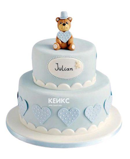 Торт для мальчика на месяц и 40 дней 1
