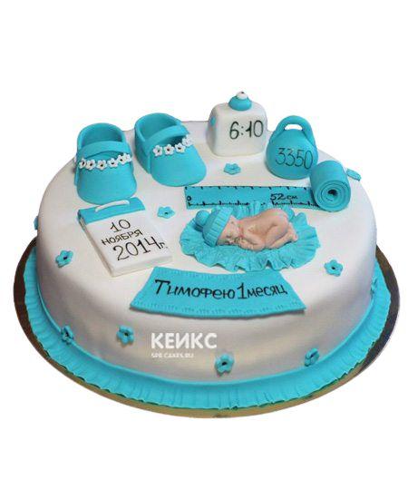 Торт для мальчика на месяц и 40 дней 3