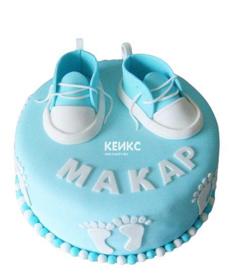 Торт для мальчика на месяц и 40 дней 4