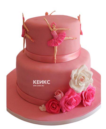 Торт для танцовщицы 5