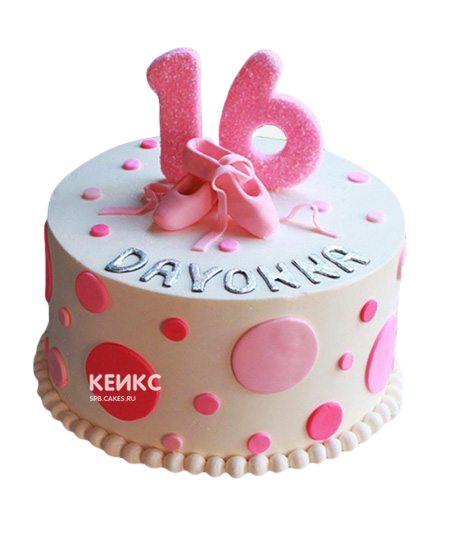 Торт для девочки на 10 лет 24