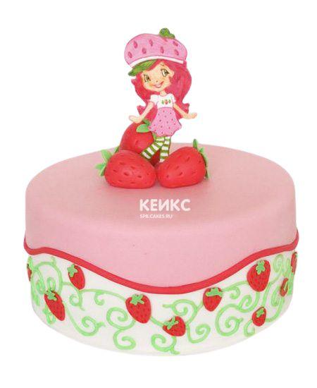 Торт на 4 года девочке 7