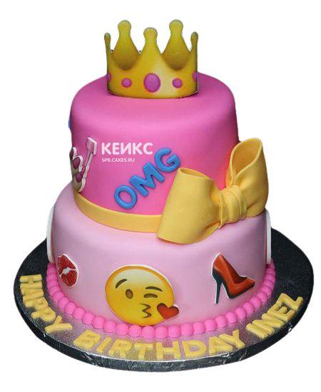 Торт на 9 лет девочке 7