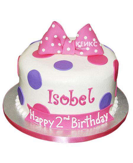 Торт на 2 года девочке 45
