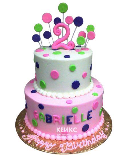 Торт на 2 года девочке 50