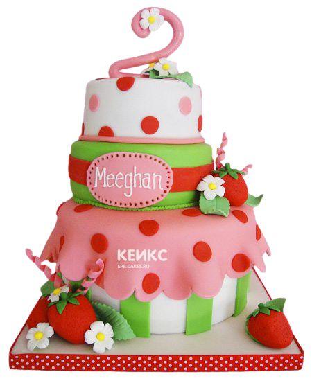 Торт на 2 года девочке 57