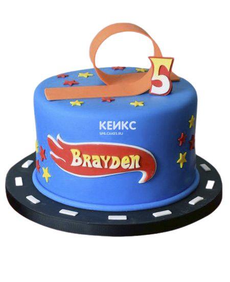 Торт на 5 лет мальчику 12