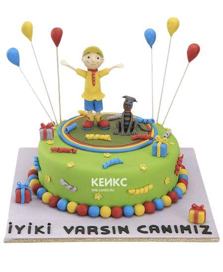 Торт на 5 лет мальчику 4