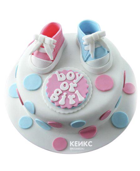 Торт на рождение Мальчик или Девочка 11