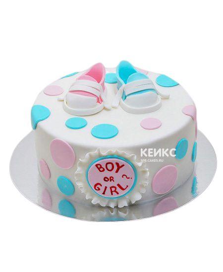 Торт на рождение Мальчик или Девочка 5