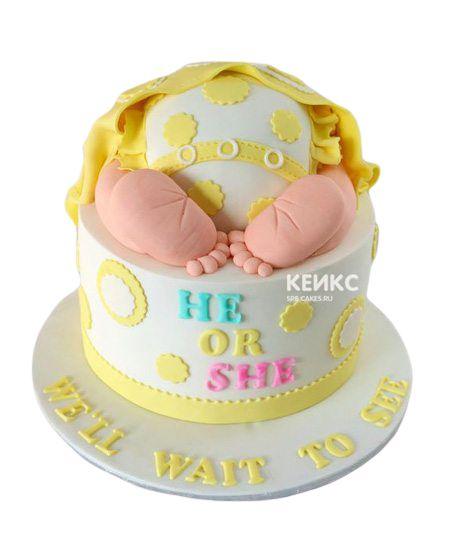 Торт на рождение Мальчик или Девочка 6