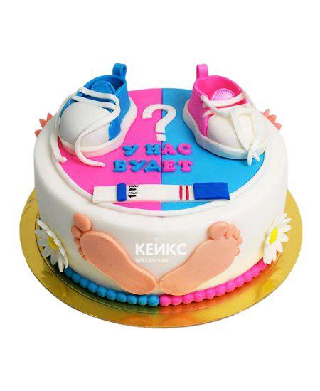 Торт на рождение Мальчик или Девочка 9