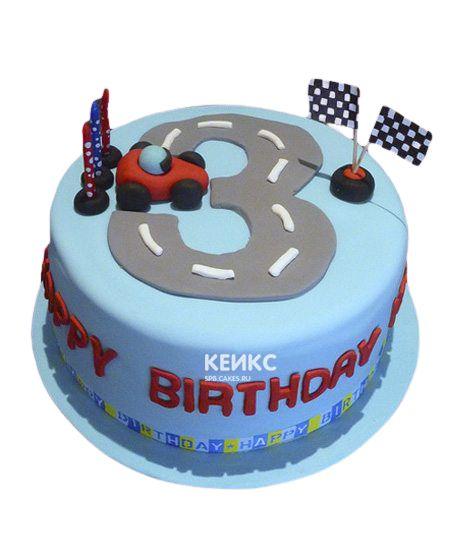 Торт на 3 года мальчику 7