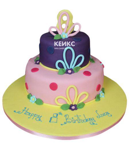 Торт на 8 лет девочке 8