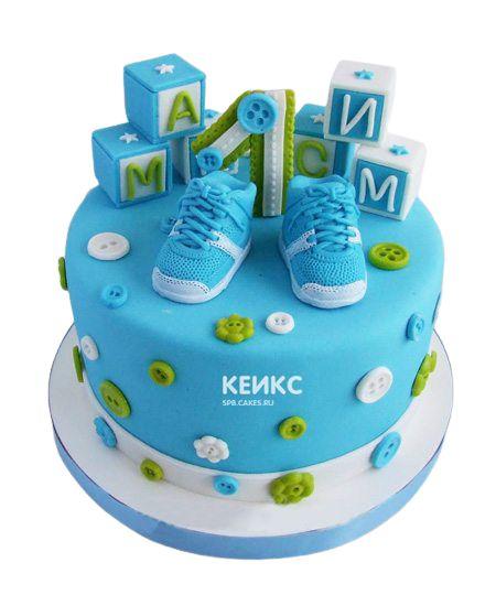 Торт Пинетки 10