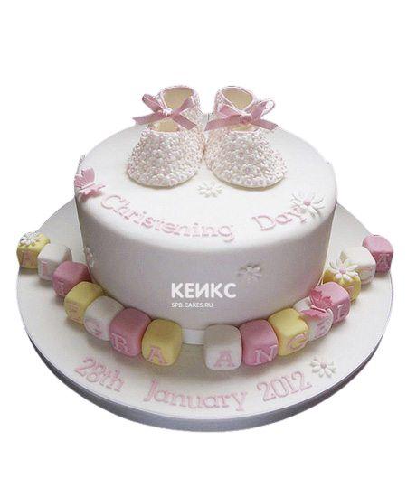 Торт Пинетки 5