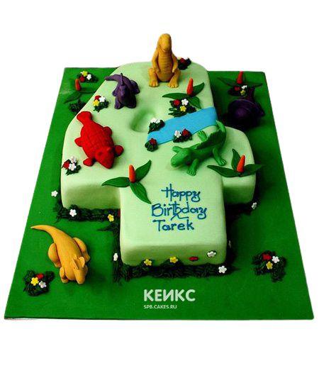 Торт с цифрой 4 для мальчика 1