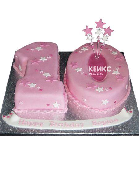 Торт с цифрой 10 для девочки 2