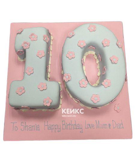 Торт с цифрой 10 для девочки 3