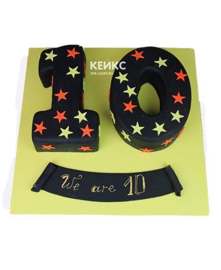 Торт с цифрой 10 для мальчика 1
