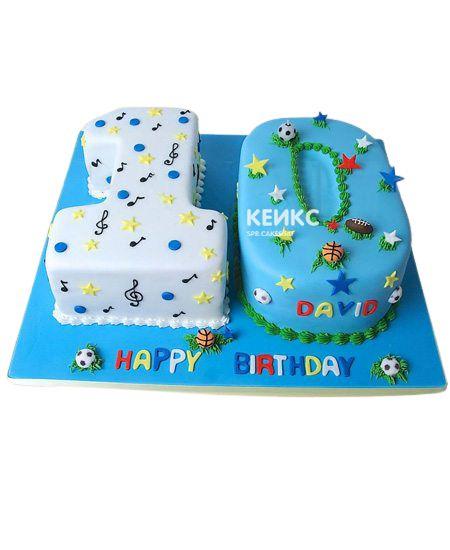 Торт с цифрой 10 для мальчика