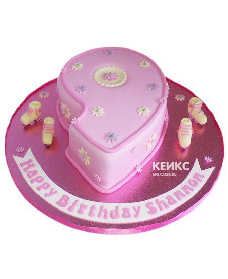 Торт с цифрой 9 для девочки 1