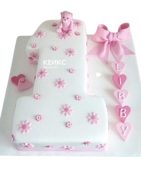 Торт с цифрой 1 для девочки 1