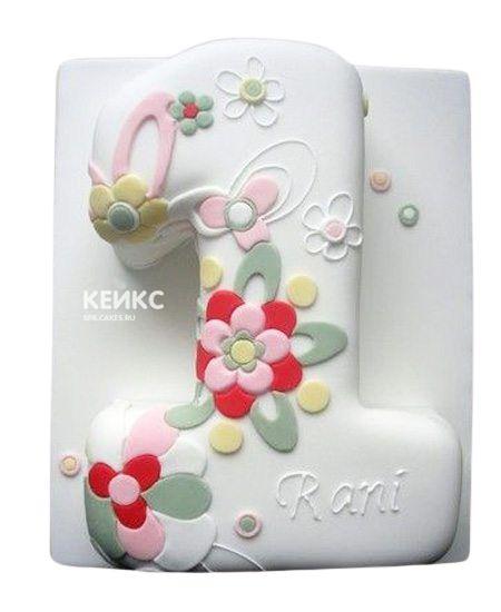 Торт с цифрой 1 для девочки 16