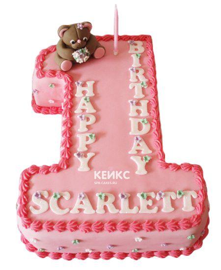 Торт с цифрой 1 для девочки 9