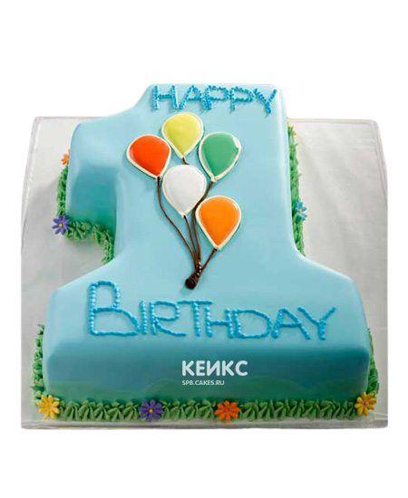 Торт с цифрой 1 для мальчика 9