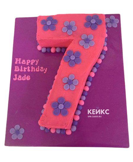 Торт с цифрой 7 для девочки 3