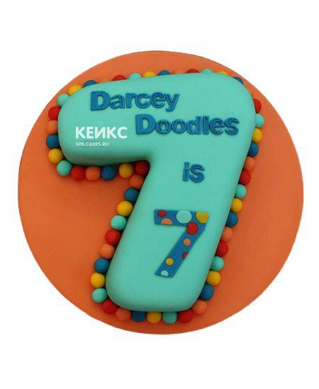 Торт с цифрой 7 для мальчика