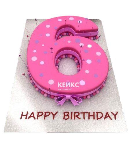 Торт с цифрой 6 для девочки 3