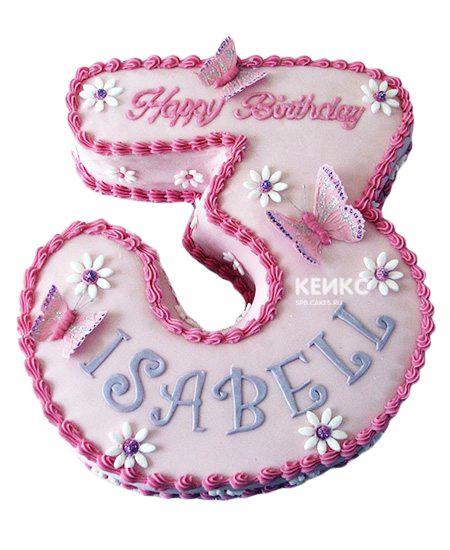 Торт с цифрой 3 для девочки 8