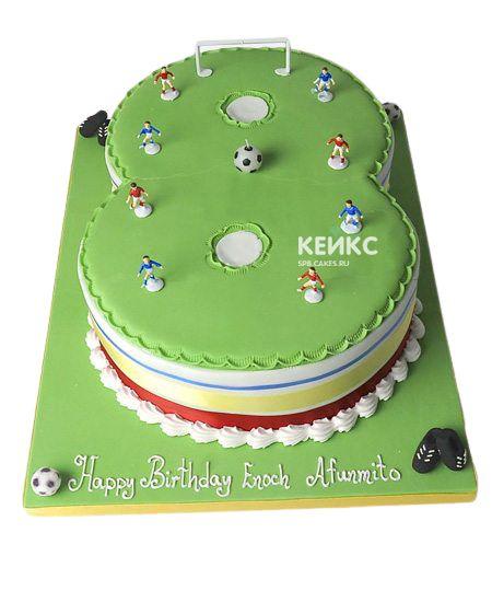 Торт c цифрой 8 для мальчика