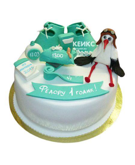 Торт с Метрикой 1