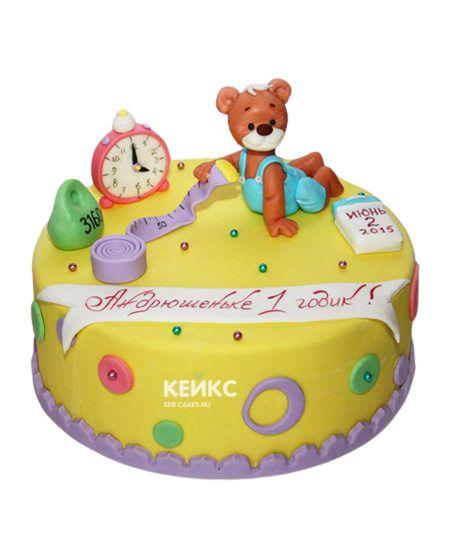 Торт с Метрикой 14