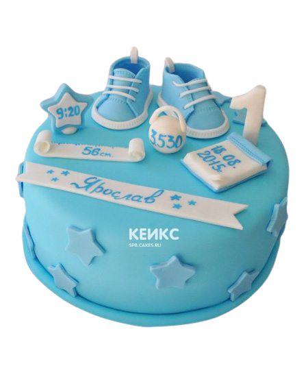 Торт с Метрикой 18