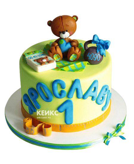 Торт с Метрикой 2