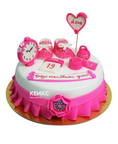 Торт с Метрикой 21