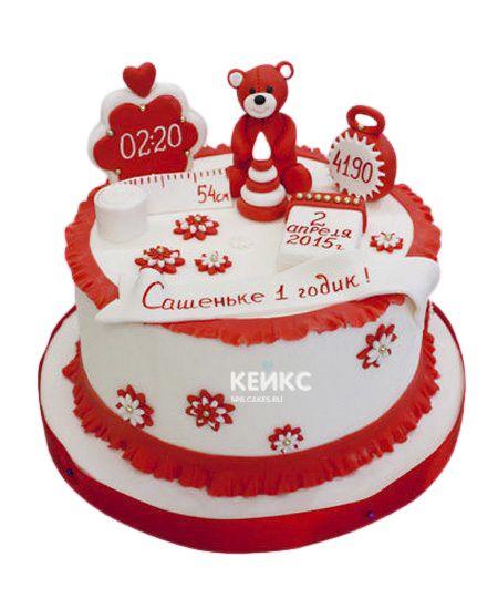 Торт с Метрикой 7