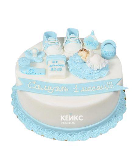 Торт с младенцем 6