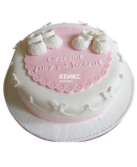 Торт для двойняшек Девочке 4